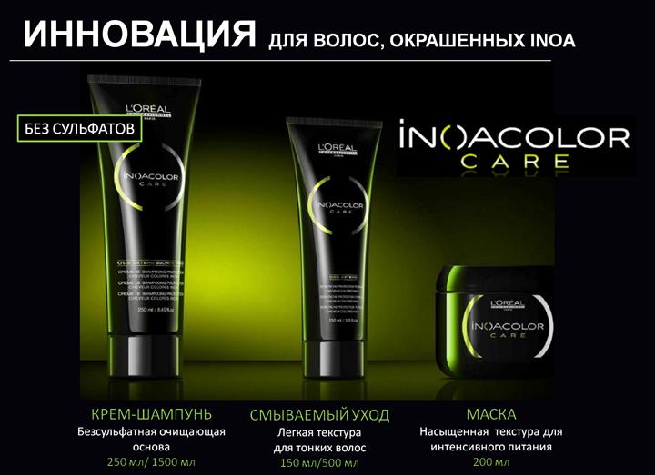 inoa_3